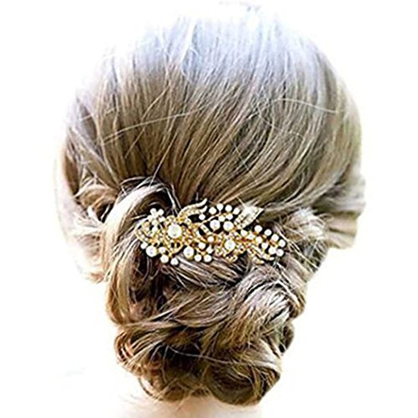 王子裁判所クールJovono Bride Wedding Comb Crystal Bridal Hair Accessory Pearl Headpieces for Women and Girls (Gold) [並行輸入品]