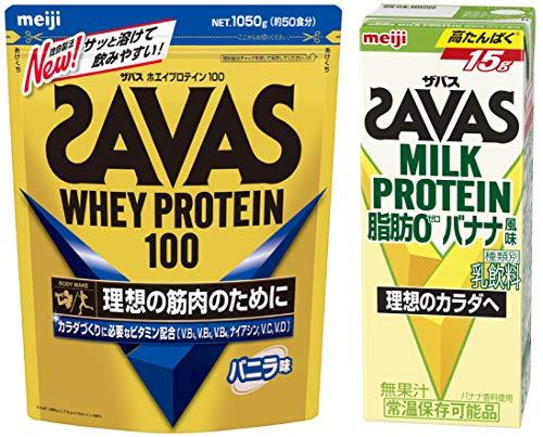 【セット買い】ザバス ホエイプロテイン バニラ味【50食】+ミルクプロテイン 脂肪0 バナナ風味【200ml×24本】