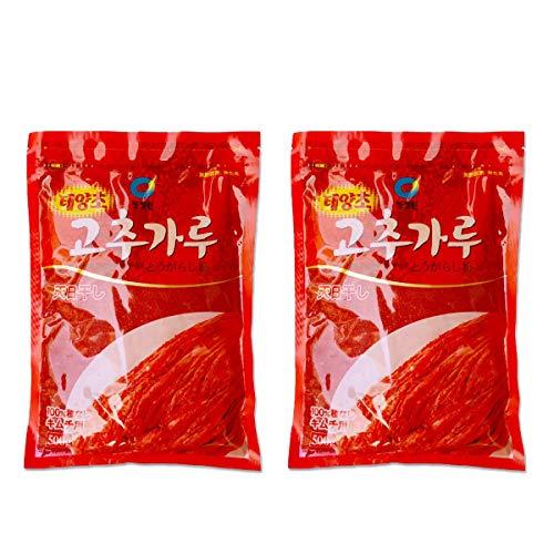 唐辛子粉 セット 1kg【キムチ用 500g 2個】唐辛子 キムチ 調味料 香辛料 業務用 とうがらしパウダー 韓国料理 中国