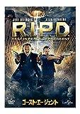 ゴースト・エージェント R.I.P.D.[DVD]