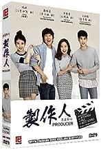 The Producer (4-DVD Digipak Set by PK Entertainment, English Sub, All Region DVD)