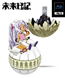 未来日記 Blu-ray通常版 第9巻[KAXA-3818][Blu-ray/ブルーレイ]