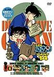 名探偵コナンDVD PART14 vol.8[ONBD-2087][DVD]