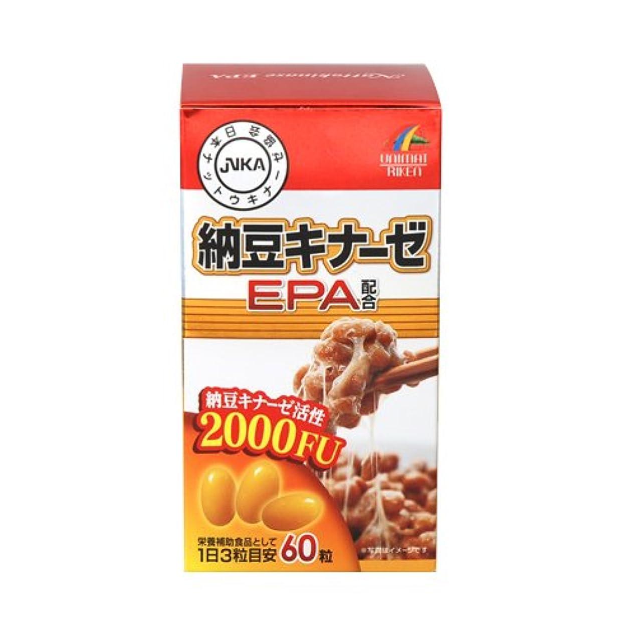 起業家あいまいさ表示ユニマットリケン 納豆キナーゼEPA 406mg×60粒