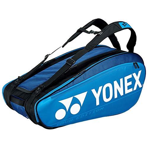 ヨネックス(YONEX) テニス・バドミントン ラケットバッグ9 テニスラケット9本収納可能 ディープブルー BAG2002N