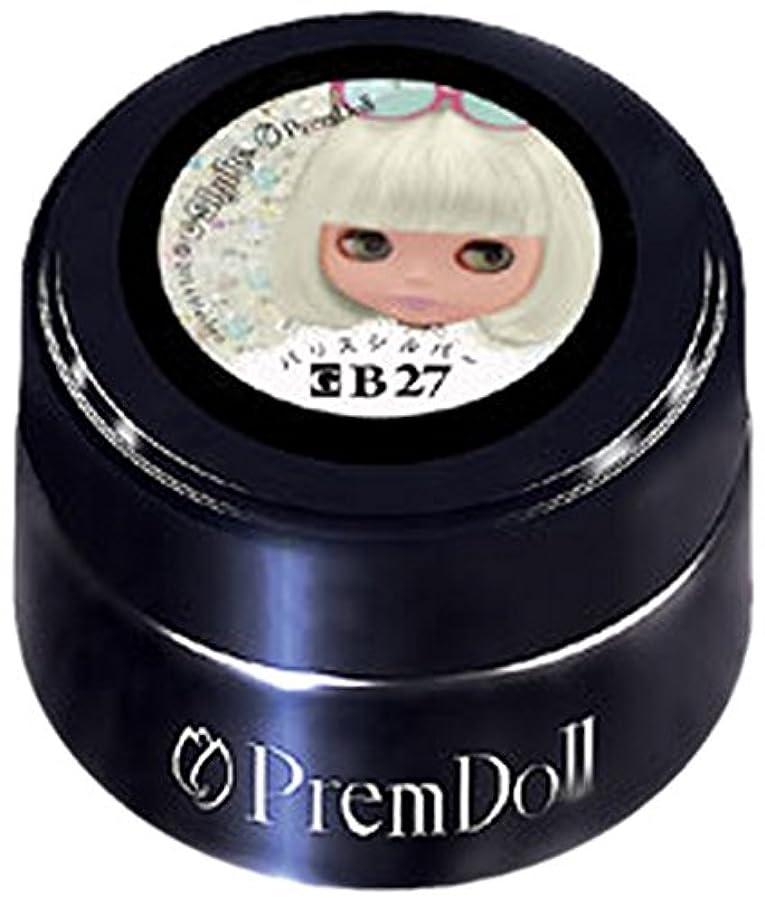 詩人バブル経由でプリジェル ジェルネイル プリムドール パリスシルバー 3g DOLL-B27 PREGEL×Blythe(ブライス)コラボレーション第3弾 カラージェル UV/LED対応