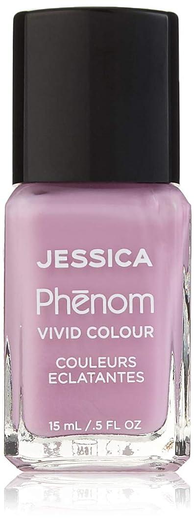 シーンあたたかいヨーロッパJessica Phenom Nail Lacquer - Ultra Violet - 15ml / 0.5oz