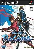 戦国BASARA PlayStation2
