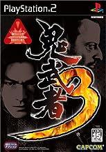 Onimusha 3[Japanische Importspiele]