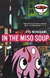 In the Miso Soup (English Edition)