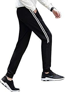 sadness n Casual Side Stripe Workout Sweatpants Running Jogger Pants