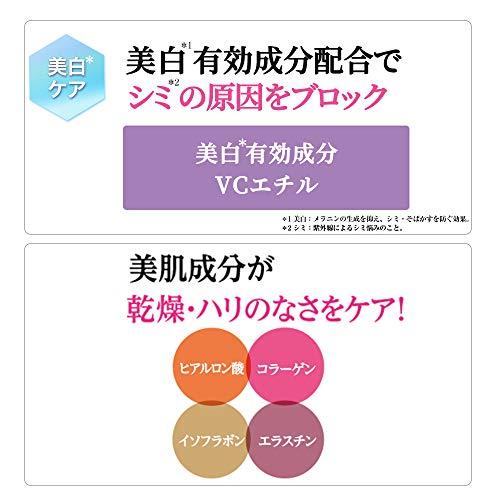 山田養蜂場『薬用RJエッセンスEX』