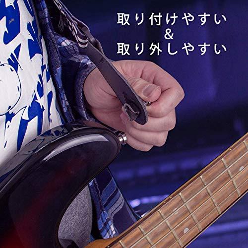 Kmiseギターストラップロック
