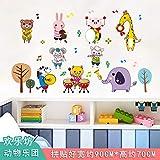 Autocollants muraux pour bébé, éducation précoce, autocollants de papier peint de chambre d'enfants, décoration murale autocollante 90 * 70cm Orchestre animal