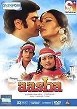 Best hindi movie aasha Reviews