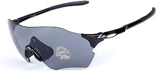 サイクリング用メガネメンズUVプロテクションサングラス