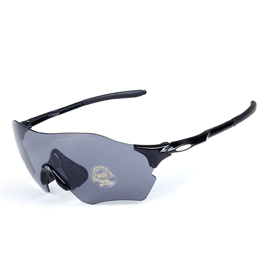 触手実用的侮辱サイクリング用メガネメンズUVプロテクションサングラス