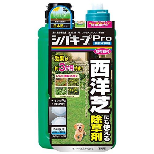 レインボー薬品『シバキープPro顆粒水和剤』