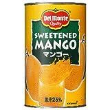 デルモンテ マンゴー 缶1360ml