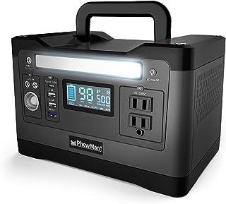 PhewMan 2020年新モデル ポータブル電源 大容量 正弦波 家庭用蓄電池 ( 500W / 540Wh / 150,000mAh ) PSEマーク認証済 [ USB Type C / QC3.0 / AC /シガーソケット / ソーラー 対応 ] 30日間返品受付 安心の1年保証 [国内企業販売]