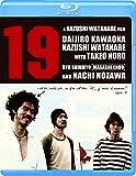 19(ナインティーン)[Blu-ray/ブルーレイ]