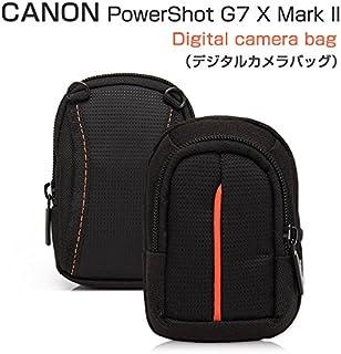 PowerShot G7 X Mark IIケースレザー ポーチ カバン型 軽量/薄 CANON G7 X Mark II対応ケースデジタルカメラバッグ