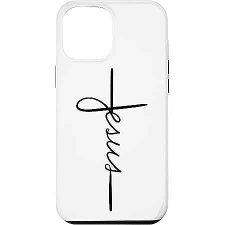 Amazon.com: iPhone 12 Pro Max Jesus Christian Christ Religious ...