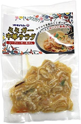 ミミガー 中華サラダ (春雨・シークヮーサー果汁入) 80g×5袋 オキハム コリコリ食感のミミガーとさっぱりおいしい春雨のお惣菜 おつまみや沖縄土産にもおすすめ