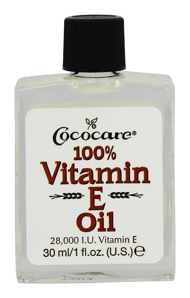 シーサイド奨励します後者Cococare - 100オイル%のビタミンE 28000 IU - 1 オンス [並行輸入品]
