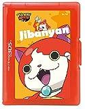 Hori - Estuche De Juegos Yo-Kai Watch (12 Cartuchos, Jibanyan) (Nintendo 3Ds/2Ds)