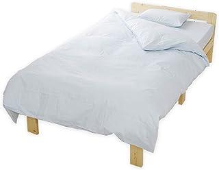 アイリスオーヤマ 布団カバー 掛け布団用 綿100% シングル 150×210cm パステルブルー CMK-S