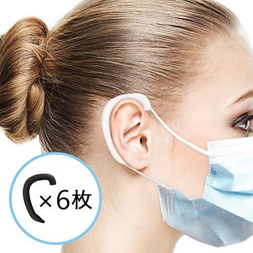 SANON 耳フック 耳プロテ 耳の裏張りを低減 シリコンイヤーループカバー柔らかく快適保護するプロ仕様の耳の裏張りを低減 (6枚-黒)