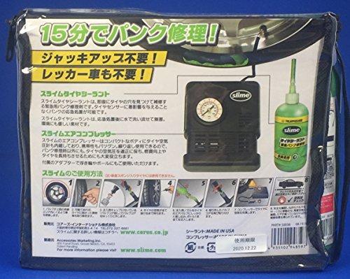 SLIME(スライム)パンク修理キットスマートリペア(手動タイプ)品番50036