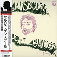 Rock Around Bunker by Serge Gainsbourg (2008-01-13)