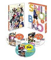 【Amazon.co.jp限定】SHIROBAKO Blu-ray BOX 1 スタンダード エディション (3枚組)(全巻購入特典: A4クリアファ...
