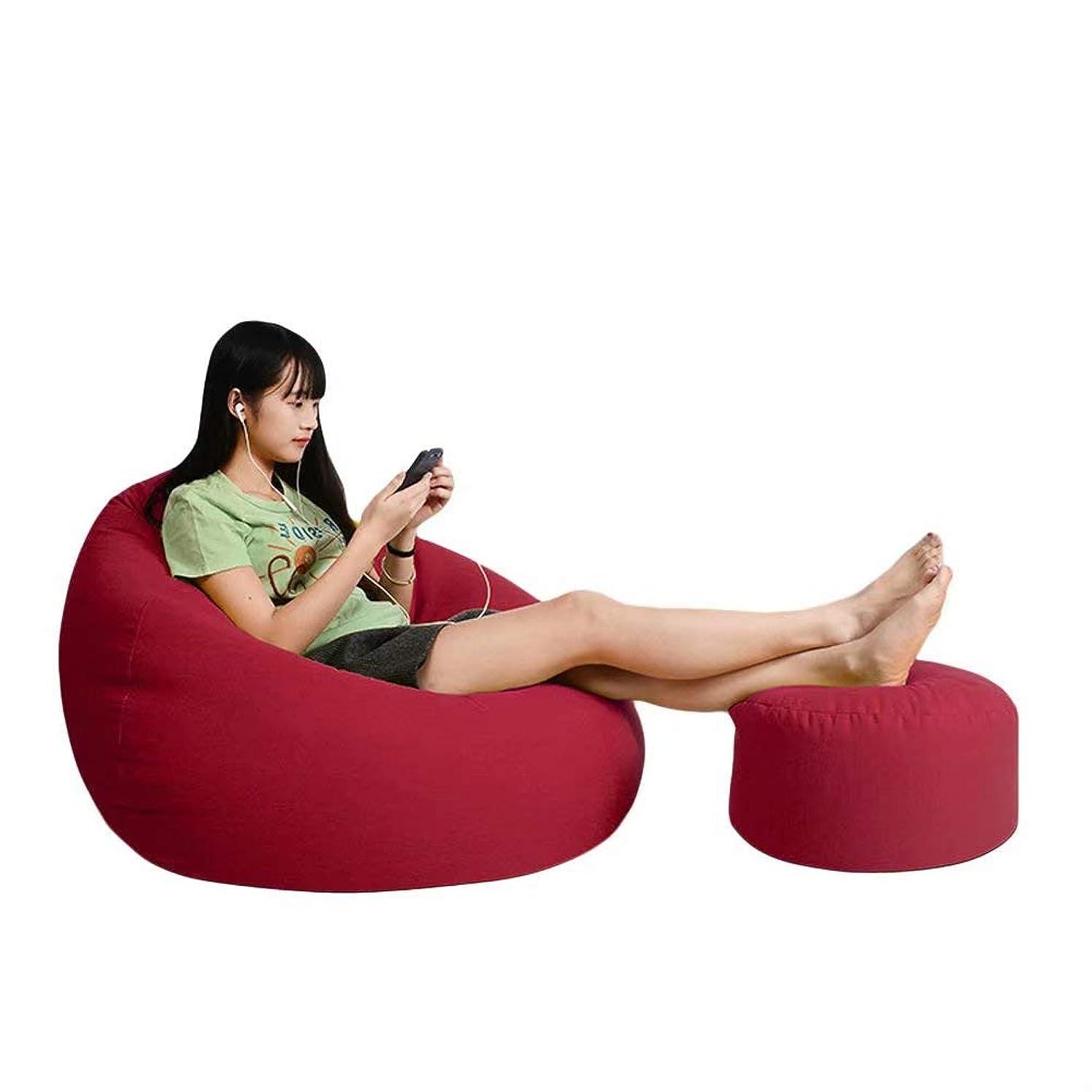 祭り勇気レンド座椅子 座布団 ビーズクッション 深く座るクッション 腰痛 無地 足枕が付くセット 着替え袋付き レッド