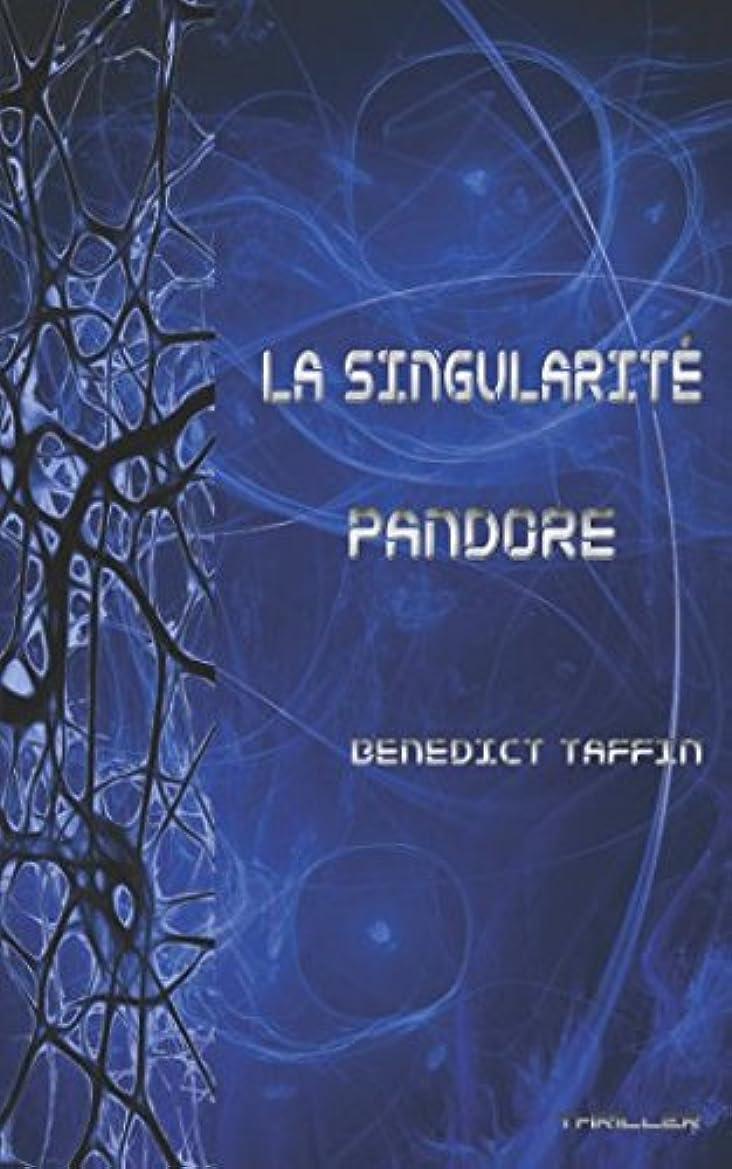 一緒虚偽甘くするLa singularité Pandore