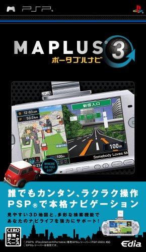 Maplus: Portable Navi 3 (japan import)