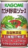 カゴメ野菜ジュース 食塩無添加 160X30