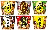 日清 カレーメシ(ビーフ・和風だし・キーマ・バターチキン) ウマーメシ(シビうま担々・ユッケジャン) 6種類各1個入り 6個セット