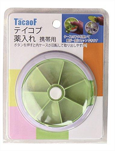 幸和製作所テイコブ『薬入れ携帯用(MC02)』