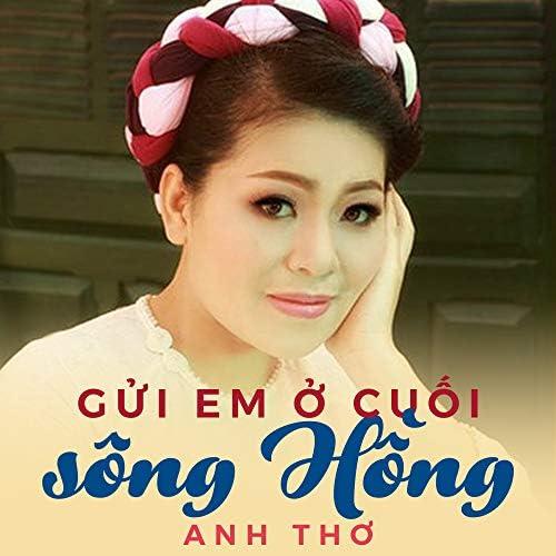Anh Thơ, Việt Hoàn & Trọng Tấn