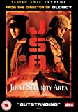 Jsa: Joint Secruity Area [UK Import] -