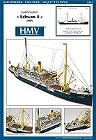 <カードモデル>1:250 蒸気船スワンⅡ
