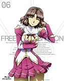 フリージング ヴァイブレーション Vol.6【DVD】[DVD]