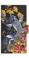 楽天モバイル Rakuten Hand 手帳型 スマホ ケース カバー 1028 牡丹と鯉 横開き UV印刷