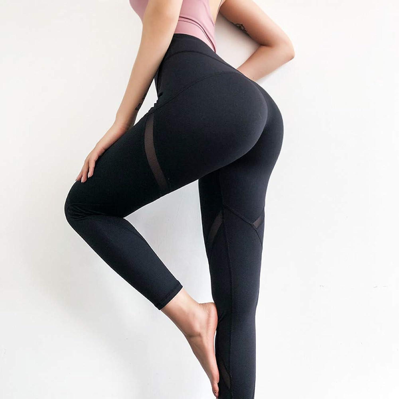 SHEQUDF Quick Dry Mesh Net Yoga Pants High Waist Elastic Fitness Slim Sport Pants Gym Leggings For Women Trousers,