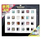 ライブ ZH-STO-0101 世界の石コレクション