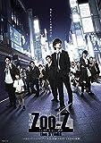 【BD】Zoo-Z the STAGE -コンクリート・ジャングル-[Blu-ray/ブルーレイ]