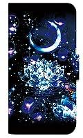 [iPhone7] スマホケース 手帳型 ケース デザイン手帳 アイフォン7 8261-B. クリスタルロータスと蝶 かわいい おしゃれ かっこいい 人気 柄 ケータイケース ゴシック